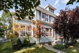 55 Fairmount St - Photo 1