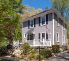 229 Forest Street - Photo 1