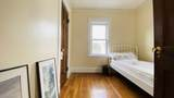 1639 Washington Street - Photo 9