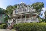 11 Oak Terrace - Photo 2