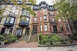 271 Beacon St - Photo 12