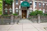 249 Chestnut Hill Avenue - Photo 1