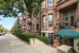 362 Commonwealth Avenue - Photo 7