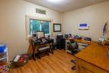 8 Squirrel Rd - Photo 13