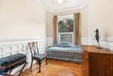 196 Marlborough Street - Photo 12