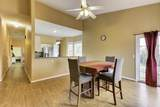 86 Odonnell Ave - Photo 12