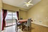 86 Odonnell Ave - Photo 15