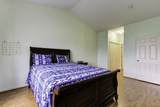 86 Odonnell Ave - Photo 17