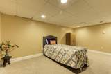 86 Odonnell Ave - Photo 31