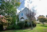 1594 Central St - Photo 3