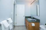 23 Sherer Trl - Photo 20