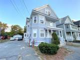 12 Commonwealth Ave - Photo 15