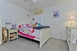 31 Cedar Knoll Dr - Photo 28