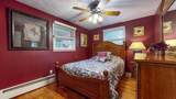 25 Katahdin St - Photo 19