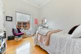 7 Stillman Pl - Photo 12