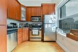 7 Stillman Pl - Photo 10
