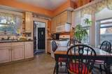 1235 Gardners Neck Rd - Photo 4