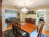 110 Rockland Drive - Photo 9