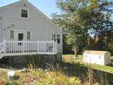 294 County St. - Photo 5