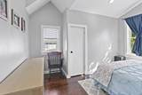 108 Montvale Ave - Photo 18