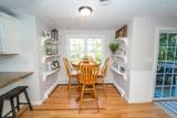 133 Russell Mills Rd - Photo 18