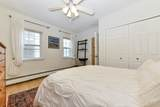 375 Bunker Hill St - Photo 16