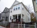 329A Beacon Street - Photo 11