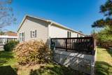 23 Headlands Dr - Photo 4
