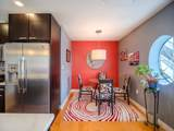 65 Beacon Street - Photo 4