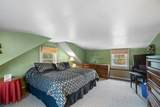 1043 N.Brookfield Rd. - Photo 23