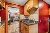 1043 N.Brookfield Rd. - Photo 4