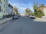 280 Dover Street - Photo 15