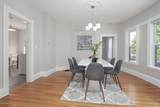 17 Conwell St - Photo 3