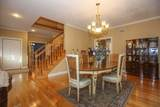 96 Ball Hill Rd - Photo 4