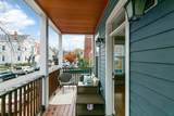 361 W 4Th St - Photo 17