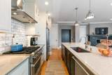 361 W 4Th St - Photo 7