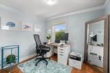 35 Amherst Road - Photo 18
