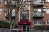215 Washington Ave - Photo 3