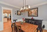 45 Magill Dr - Photo 5