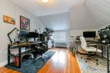 40 Orne St - Photo 18