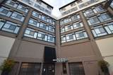 12 Stoneholm Street - Photo 2