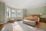 480 Beacon Street - Photo 17