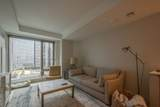 133 Seaport Blvd - Photo 5