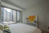133 Seaport Blvd - Photo 9