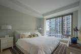 133 Seaport Blvd - Photo 10