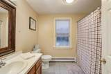 2 Vanbuskirk Way - Photo 22