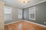 863 Dorchester Ave. - Photo 15
