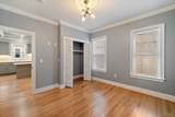 863 Dorchester Ave. - Photo 16