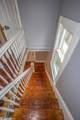 16 Pickett Pl - Photo 18