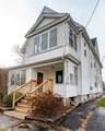 20 Beckwith Ave - Photo 11